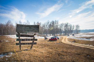 A Rétyi Nyír és a Rétyi-tó - Erdélyi képek