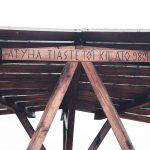 Atyha, Fiastetői kilátó, 980 méter magasan